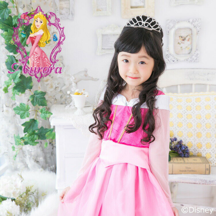 オーロラ ディズニープリンセス ドレス <リトルプリンセスルーム ディズニーコレクション オーロラ>【HLS_DU】【ディズニー 公式ライセンス プリンセス 眠れる森の美女 子ども キッズ 子供ドレス Disney Princess コスチューム aurora】