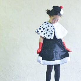 【ディズニー公式コスチューム】<子ども用クルエラ>37000 【あす楽対応】【ハロウィン コスチューム 仮装 コスプレ 衣装 パーティー イベント】【ディズニー ルービーズ 子ども 3歳 4歳 5歳 女の子 誕生日 プレゼント】【クリスマス】