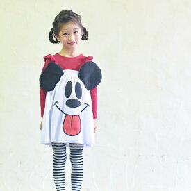 【ディズニー公式ライセンス】<子ども用ゴーストミッキースカート>95644【3歳 4歳 5歳 女の子 誕生日 プレゼント】