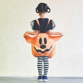 【ディズニー公式ライセンス】<子ども用パンプキンミッキースカート>95642【3歳 4歳 5歳 女の子 誕生日 プレゼント】
