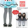 供<腿大街小孩使用的條紋邊緣緊身服長筒絲襪黑白4710>