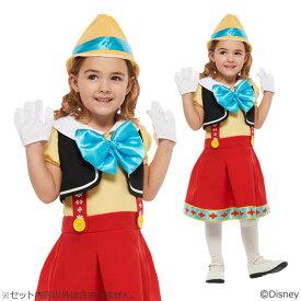 【ディズニー公式ライセンス】<子ども用ピノキオ>95820【あす楽対応 翌日配送】【楽ギフ_包装】【ハロウィン コスチューム 仮装 ディズニー 子ども 子供 キッズ】【3歳 4歳 5歳 女の子 誕生日 プレゼント】【ディズニー ルービーズ 子ども】【クリスマス】