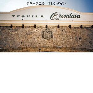 お買い物マラソン【送料無料】メキシコ産テキーラグランオレンダインアニェホGRANORENDAINANEJO瓶750ml40度箱入り