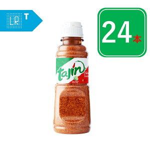【送料無料】メキシコ産 タヒン クラシコパダー 142g 24本 激辛調味料