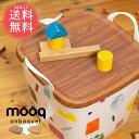 3点以上で送料無料 オンバケット ムーク mooq onbaquet Mサイズ【stacksto, スタックストー ふた 蓋 木目調 おしゃれ …