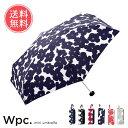 送料無料 w.p.c Wpc. アンブレラミニ 折りたたみ傘【レディース 軽量 コンパクト 折り畳み傘 かさ 雨傘 梅雨 レイン …