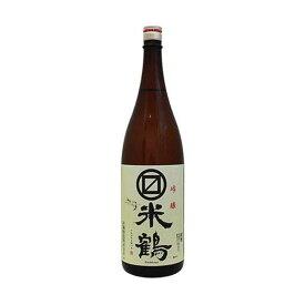 山形県 米鶴酒造 マルマス米鶴 吟醸 1800ml