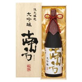 日本酒 ギフト 南方 みなかた 大吟醸 極撰 限定醸造 1800ml 桐箱入り 和歌山 世界一統
