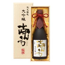 日本酒 ギフト 南方 みなかた 大吟醸 極撰 限定醸造 720ml 桐箱入り 和歌山 世界一統