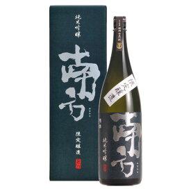 日本酒 ギフト 純米吟醸 南方 みなかた 専用化粧箱入 1800ml 世界一統