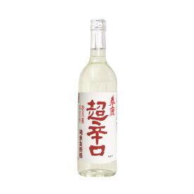 春鹿 純米 超辛口 しぼりたて 生原酒720ml 奈良県 今西清兵衛商店 瓶詰2021.1