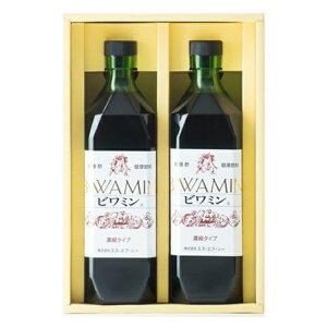 ぶどう酢 ビワミンギフトセット ビワの葉エキス入り 健康ぶどう酢 ビワミン 720ml 2本ギフトセット 贈答用化粧箱入