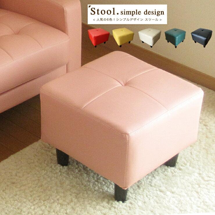 送料無料 オットマン 1人掛け 椅子 イス 合成皮革 合皮 PVC いす 1人がけ用 1P 一人掛け スツール 脚置き 足おき 足置き台 おしゃれ かわいい (※スツールのみ販売です)