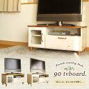 テレビ台 可愛い かわいい おしゃれ テレビボード 完成品 フレンチ カントリー 南欧 北欧 パイン 無垢 ホワイト 白 ブ…