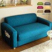 送料無料7色展開ファブリック座面下収納付両側サイドポケット付2人掛けソファー
