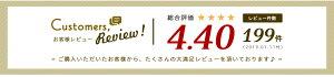 カラバリ13色アイボリーブラウンブラックグレーベージュレッドピンクパープルイエローオレンジグリーンブルーディープブルー茶黒赤黄緑青
