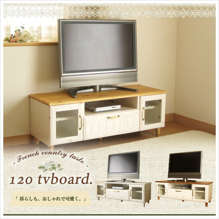 Latte Nordic Finland Pine Solid Wood 120 Width Snack Pine Lowboard French  Country Taste White Natural White Brown To Tons Color Door Drawers Slide  Rail TV ...