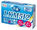 【期間限定お試しフェア】巡優 LKM512 / 534-512 1g×30包入