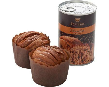 【期間限定】缶deボローニャ / チョコ