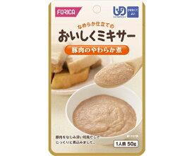 おいしくミキサー 豚肉のやわらか煮 / 50g