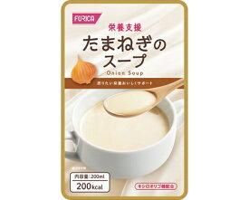栄養支援 たまねぎのスープ 200mL