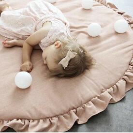 ベビーマット サニーマット フリル 無地 北欧 おしゃれラグ 丸型 円形 低反発 洗える オール シーズン リビング 床 赤ちゃん
