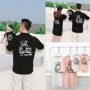 親子ペアルック ベビー 親子お揃い 熊柄 Tシャツ ワンピース ベビーロンパース パパ ママ おそろい 親子コーデ 家族 ギフト プレゼント 授乳服