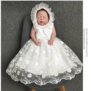 ベビードレス ベビー服 退院お祝 赤ちゃん new 子供ドレス かわいい 女の子 写真撮り 子供服 帽子付き お宮参り 結婚式 出産祝い ドレス 白 スカート