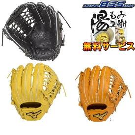 BSS限定 ミズノプロ 野球 硬式グラブ/グローブ フィンガーコアテクノロジー 外野手用(タイト設計タイプ) 高校野球ルール対応 1AJGH16057