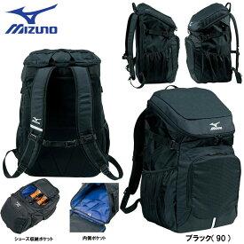 【あす楽対応】ミズノ 空手 柔道 チームバックパック/リュックサック40-4 33JD7102