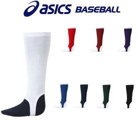 送料無料 アシックス asics 野球 ストッキング ローカット BAE013