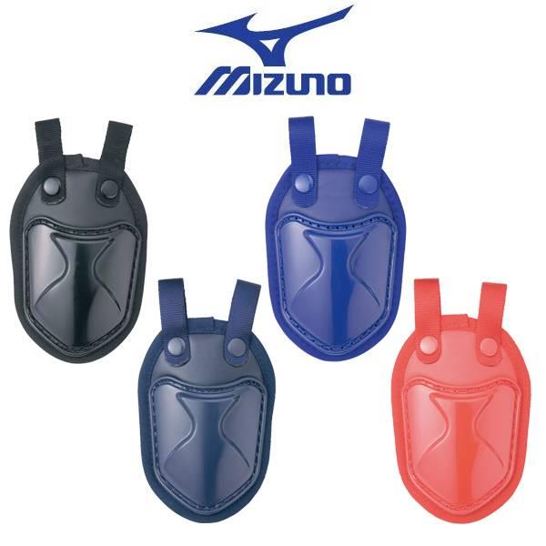 【あす楽対応】ミズノ 野球 硬式・軟式・ソフトボール兼用スロートガード 2zq129