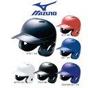 ※返品・サイズ交換不可※送料無料!! ミズノ 野球 軟式打者用 両耳ヘルメット T-1DJHR101