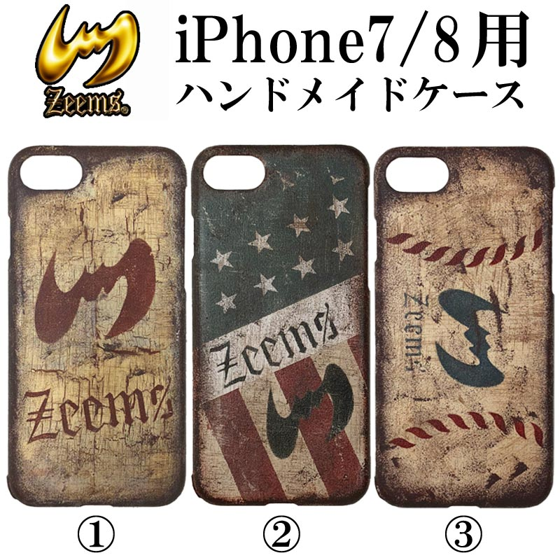 【即発送】送料無料 ジームス 野球 iPhone7 iPhone8 用スマホケース クリアケース ハンドメイド品 CZ-7
