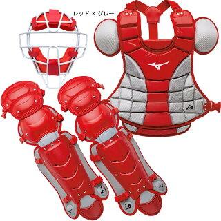 【あす楽対応】ミズノプロソフトボールキャッチャー防具3点セットマスク・レガース・プロテクターm-cgset02