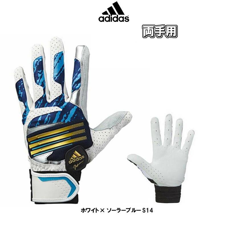 Oサイズのみ【即発送】50%OFF 送料無料 アディダス 野球 バッティンググローブ 両手用 adidas Professional KBK33