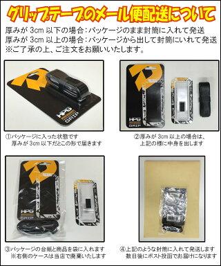 【即発送】送料込DeMARINIディマリニ野球グリップテープリプレースメントグリップ厚さ1.5mmバットアクセサリーWTA7746