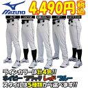 【あす楽対応】5種類から選べる【ライン4mm幅加工パンツが4,490円!!】ミズノ 野球 ライン入りユニフォームパンツ 52PW787-line