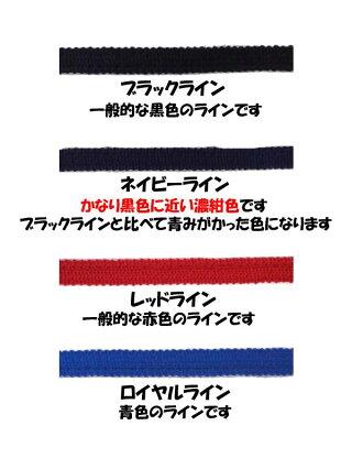 【あす楽対応】ライン加工パンツデサント野球ユニフォームパンツストレート・ショートフィット色:ホワイトLINE-DB10