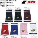 送料無料 SSK 野球 リストバンド 薄手テーパー型 1個入り YA33