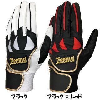 【即発送】送料無料Zeemsジームス野球バッティンググローブ/手袋両手用ZER8