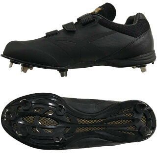 【あす楽対応】高校野球対応SSK野球埋込金具スパイク金属歯三本ベルトマキシライトV-Vプロエッジベルクロシューズ靴ESF3007