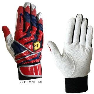 【即発送】送料無料ウィルソン(Wilson)DeMARINI野球バッティンググローブ/手袋両手用丸洗い可能WTABG07