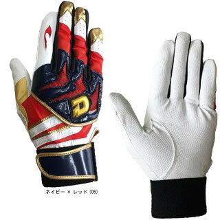 【即発送】送料無料ディマリニDeMARINI野球バッティンググローブ手袋両手用丸洗い可能WTABG07