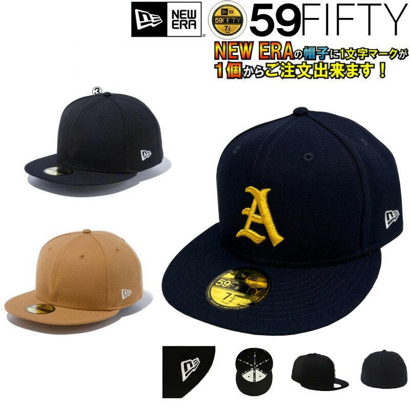 1文字1色刺繍マーク付き キャップ野球用帽子 NEWERA ニューエラ Original Basic 59Fifty NEWERA-CAP01