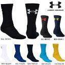 送料無料 アンダーアーマー ソックス/靴下 バスケットボール クルー 17SS-1295598