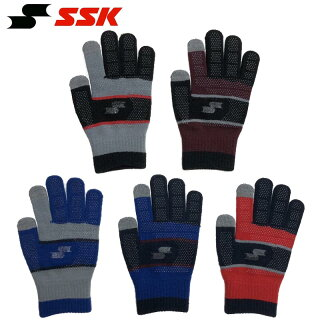 【あす楽対応】SSK野球ニット手袋タッチパネル対応マジックグローブ防寒手袋YAE18105