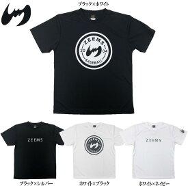 【即発送】送料無料 ジームス 野球 ベースボールTシャツ 半袖 UVカット 半袖シャツ ZW19