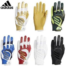【即発送】アディダス 野球 5T バッティンググローブ 手袋 グラブ 両手用 GLJ29