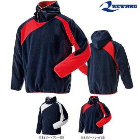 20%OFF レワード 野球 フリースパーカー プルオーバー フリースジャケット かぶり トレーニングジャケット GW12